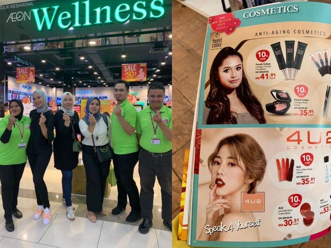 03 Aeon Wellness_003